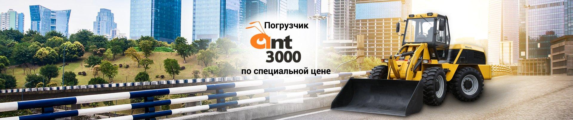 b3000
