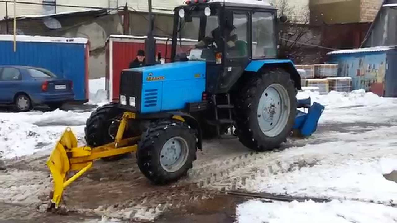 трактор уборки снега