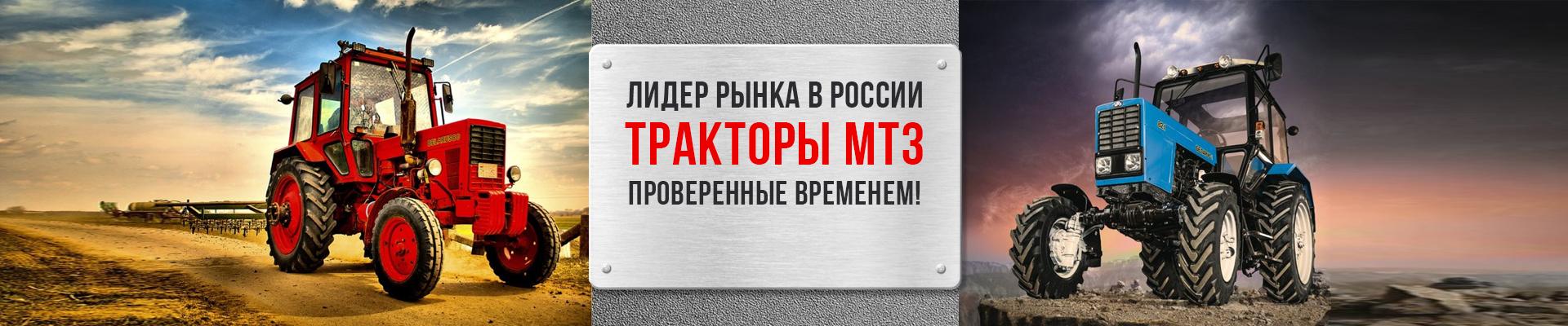 Купить садовый трактор в Москве
