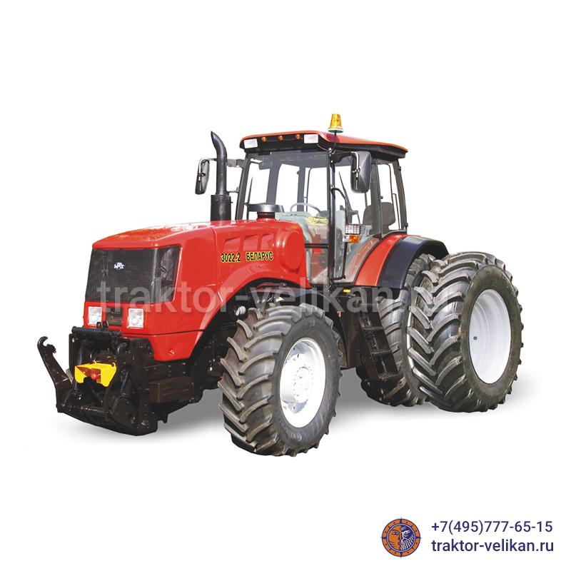 Трактора «МТЗ» 3022  купить