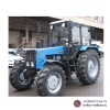 53-traktor-belarus-9202_0_product_product_product